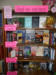Книжкова виставка-ярмарок (для масового користувача)