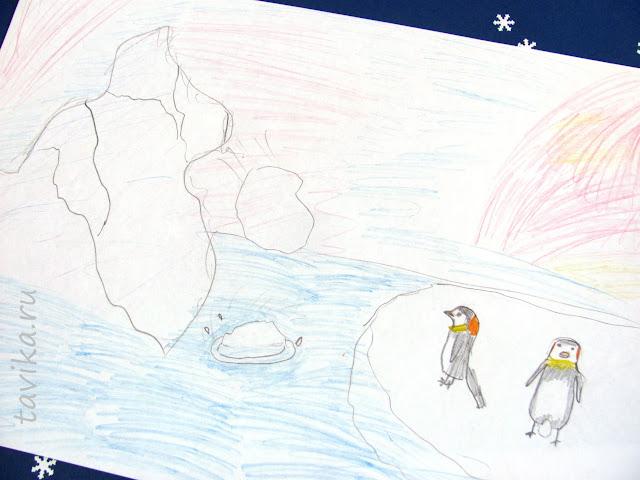 Антарктида - детский рисунок