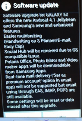 Samsung Galaxy S2 upgrade screen