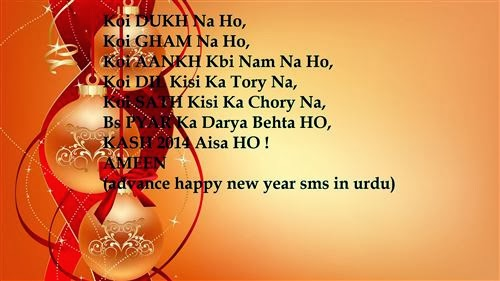 Unique New Year Sms For Friends In Hindi 2015