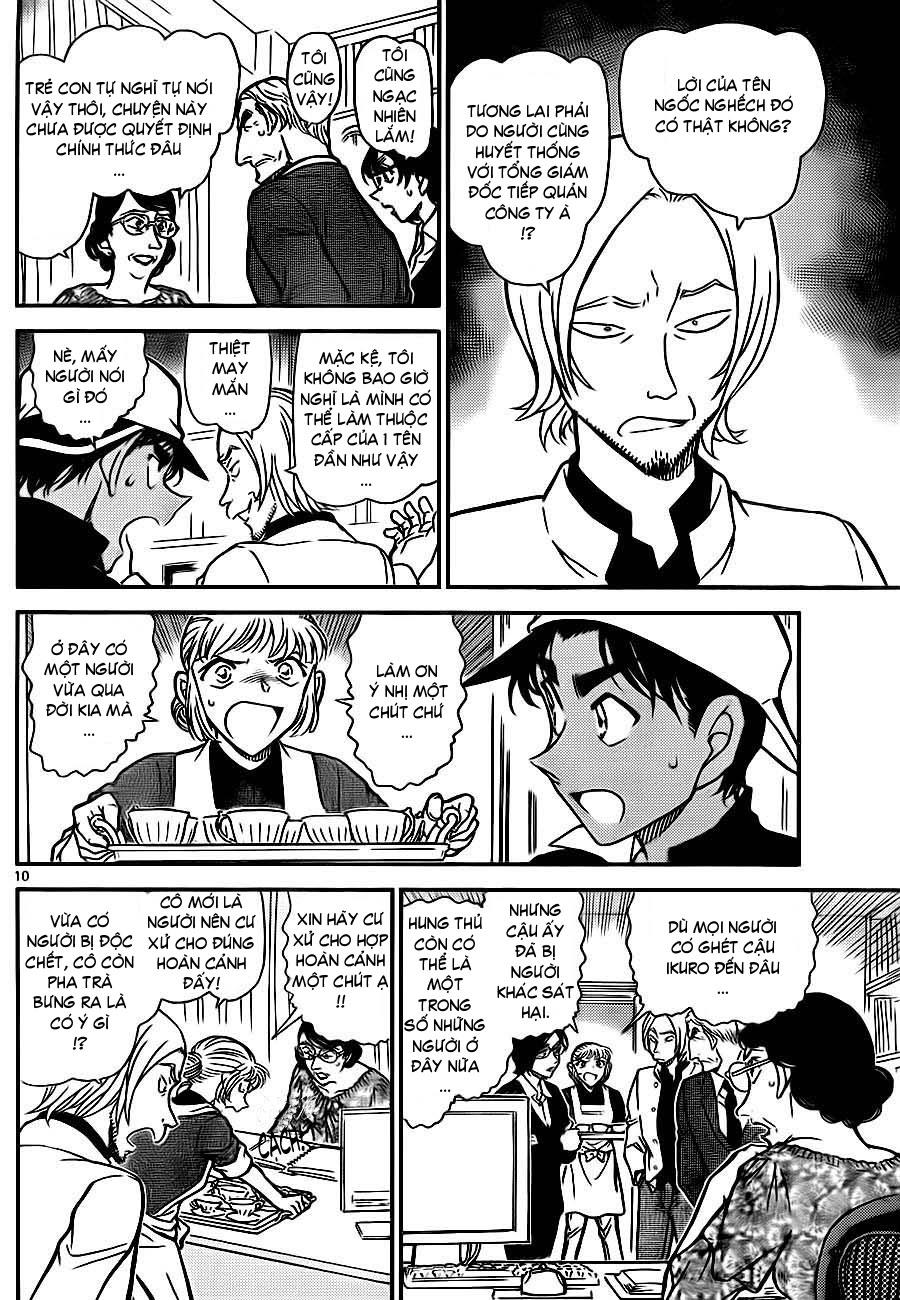 Detective Conan - Thám Tử Lừng Danh Conan chap 782 page 11 - IZTruyenTranh.com