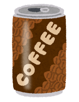 http://2.bp.blogspot.com/--MzTVUdwDtM/Uku--k-Ul5I/AAAAAAAAYrQ/YE-ZeMXwS8s/s400/can_coffee.png