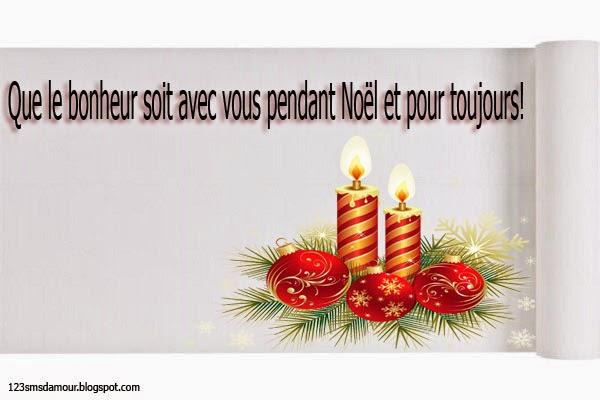 SMS et message pour souhaiter un joyeux Noël