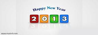 كوفرات فيس بوك للعام الجديد 2013