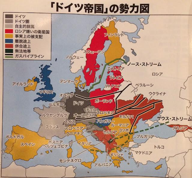 ドイツ帝国の勢力図