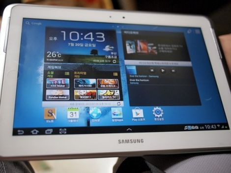 Samsung Galaxy Note 10.1 Unboxing Pictures