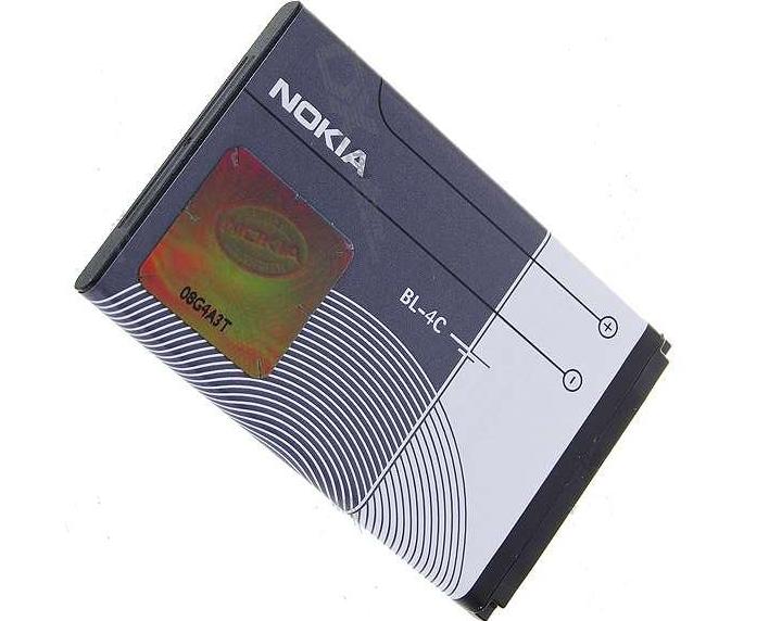 Bin Nokia 4c-5c giá rẻ nhất