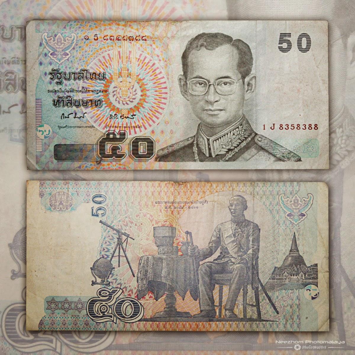 Thailand banknote 50 Baht 1997