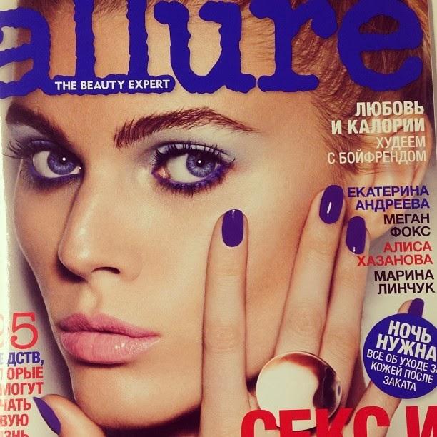 Magazine Cover : Maryna Linchuk Magazine Photoshoot Pics on Allure Magazine Russia February 2014 Issue