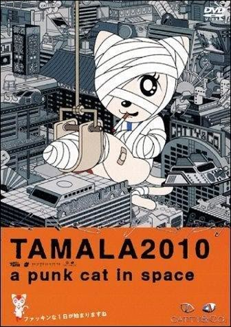 Tamala 2010:A Punk Cat in Space
