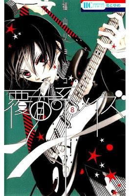 覆面系ノイズ 第01-08巻 [Fukumenkei Noise vol 01-08] rar free download updated daily