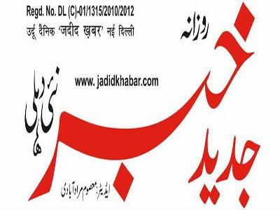 http://www.jadidkhabar.com/home.html