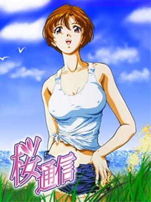 Sakura Tsuushin por MEGA en Sub Español