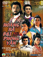 Hoàng Hà Đại Phong Vân