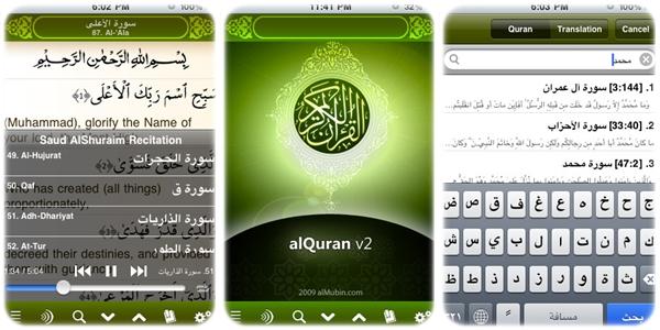 alQuran Aplikasi Al Qur'an Terbaik untuk iPhone 2012
