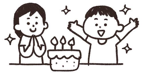 誕生日会のイラスト「バースデーパーティ」 白黒線画