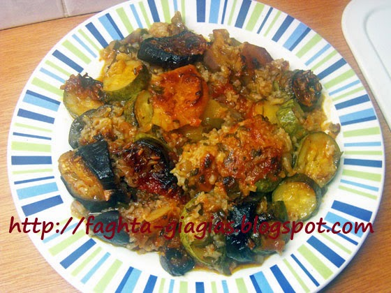 Λαχανικά με ρύζι στο φούρνο ή γεμιστά αλλιώς - Τα φαγητά της γιαγιάς
