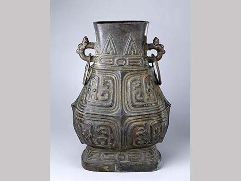 Basics on Ancient Chinese Bronzes, Forms, Shapes, Uses; Ancient to Qing Dynasty