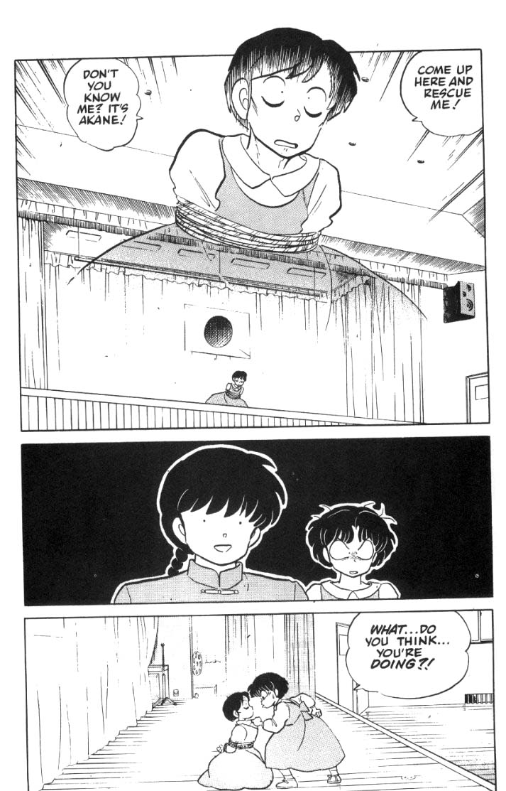 Akane catches ranma and kasumi cheating - 2 part 9