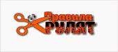 Наш интернет-магазин pravilarulat.ru