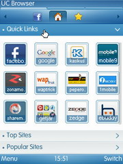 Download UC browser 8.2 for Java Mobile Platform
