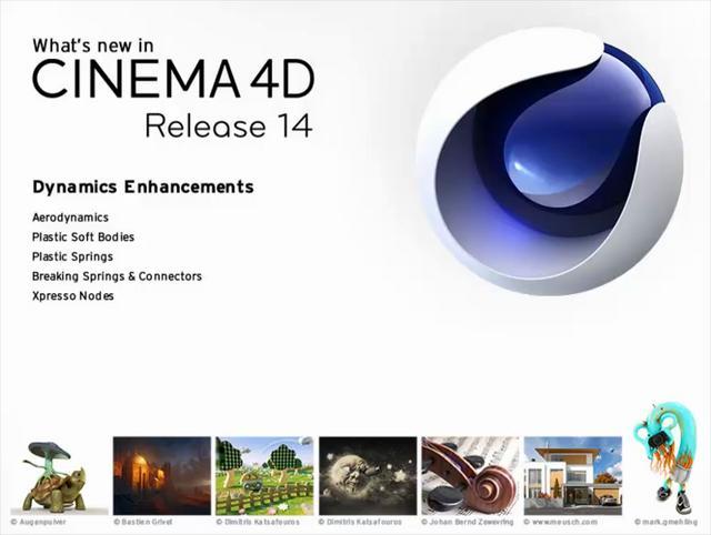 Cinema 4D 14 Скачать Торрент