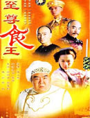 Vua Đầu Bếp - SCTV16