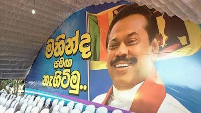 Pin Sinhala Facebook Jokes on Pinterest