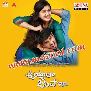 Uyyala Jampala Songs Free Download Southmp3 Doregama Atozmp3