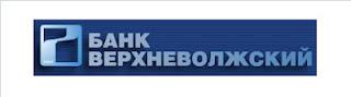 Банк Верхневолжский логотип