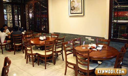 gong fu kitchen restaurant
