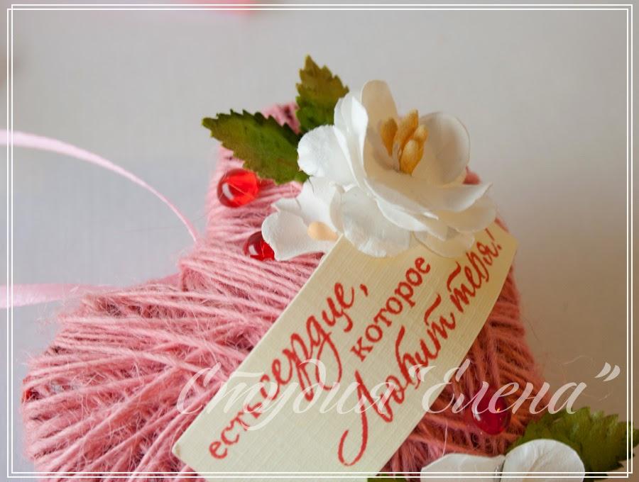 подарки на 14 февраля своими руками