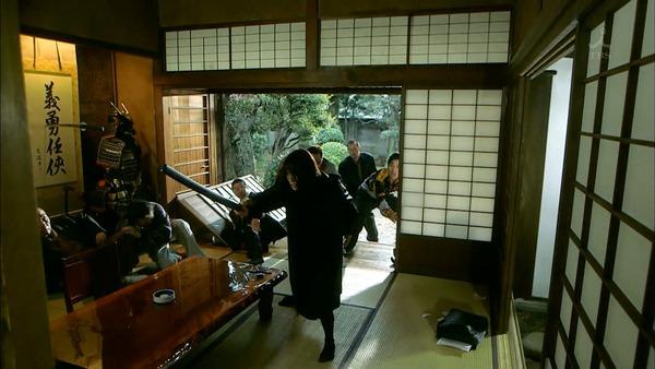 [Resim: yamegoku-ep7.jpg]