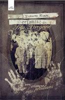 Capa do livro O orfanato da Srta. Peregrine para crianças peculiares
