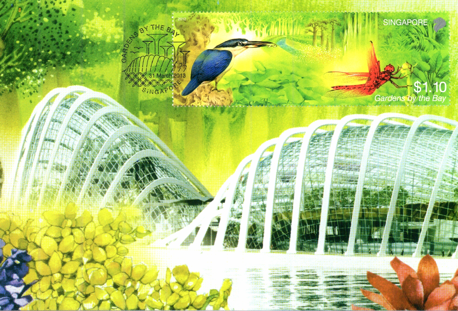 2013 Bonus Stamp - Gardens by the Bay (2012)
