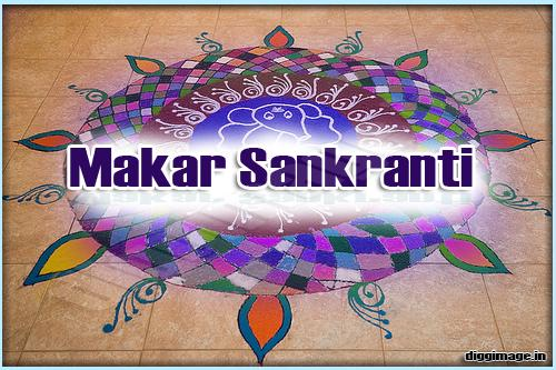 Sankranti 2012 Festival, Wishes, SMS, Greetings, Card, Wallpapers ...