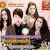 Sunday CD Vol 177 [Khouch Chit Pel Sroveng]