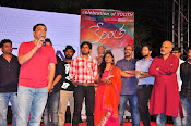 Kerintha audio platinum disk function-thumbnail-16