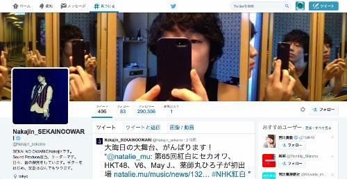 SEKAI NO OWARIのNakajinツィッター