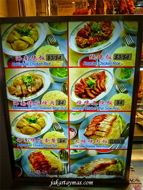 Cartel de comida china en Singapur