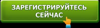 Регистрация на Пиар Маркет