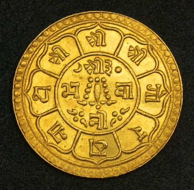 Nepalese Mohur Gold Coin