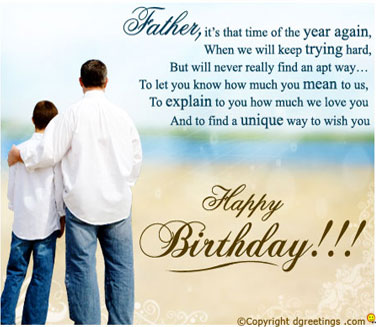 birthday gift my st blog and i dedicate this to my dad .happy, Birthday card