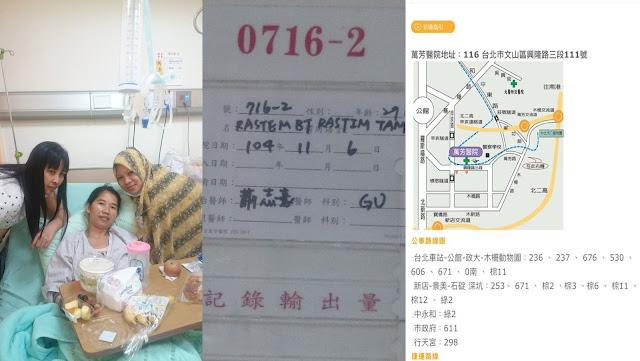 Rastem TKW Taiwan Asal Indramayu Terlantar Di Rumah Sakit Dalam Kondisi Sakit