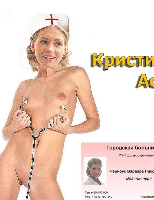 порно фото интерны новые