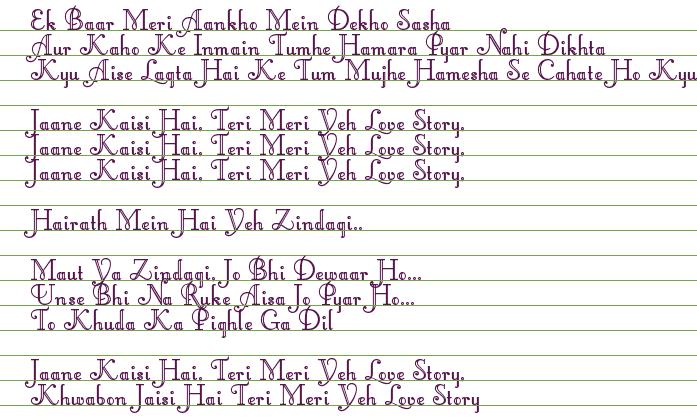 Good Morning Shayari Wallpaper - Shayari - JokesMantra.Com