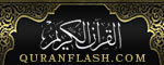 QURANFLASH.COM