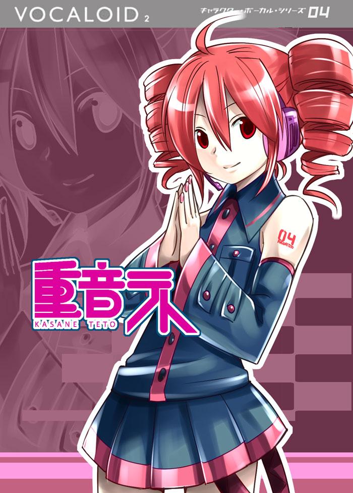 Vocaloid Teto Kasane CosplayUtau Vocaloid Teto