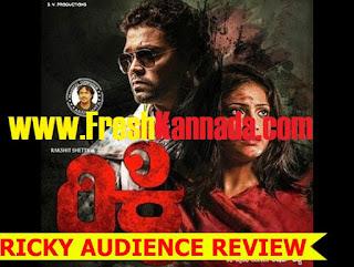 Ricky Kannada Movie Review