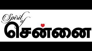 Spirit Of Chennai _ Humanity Universal _ Chiyaan Vikram _ C. Girinandh